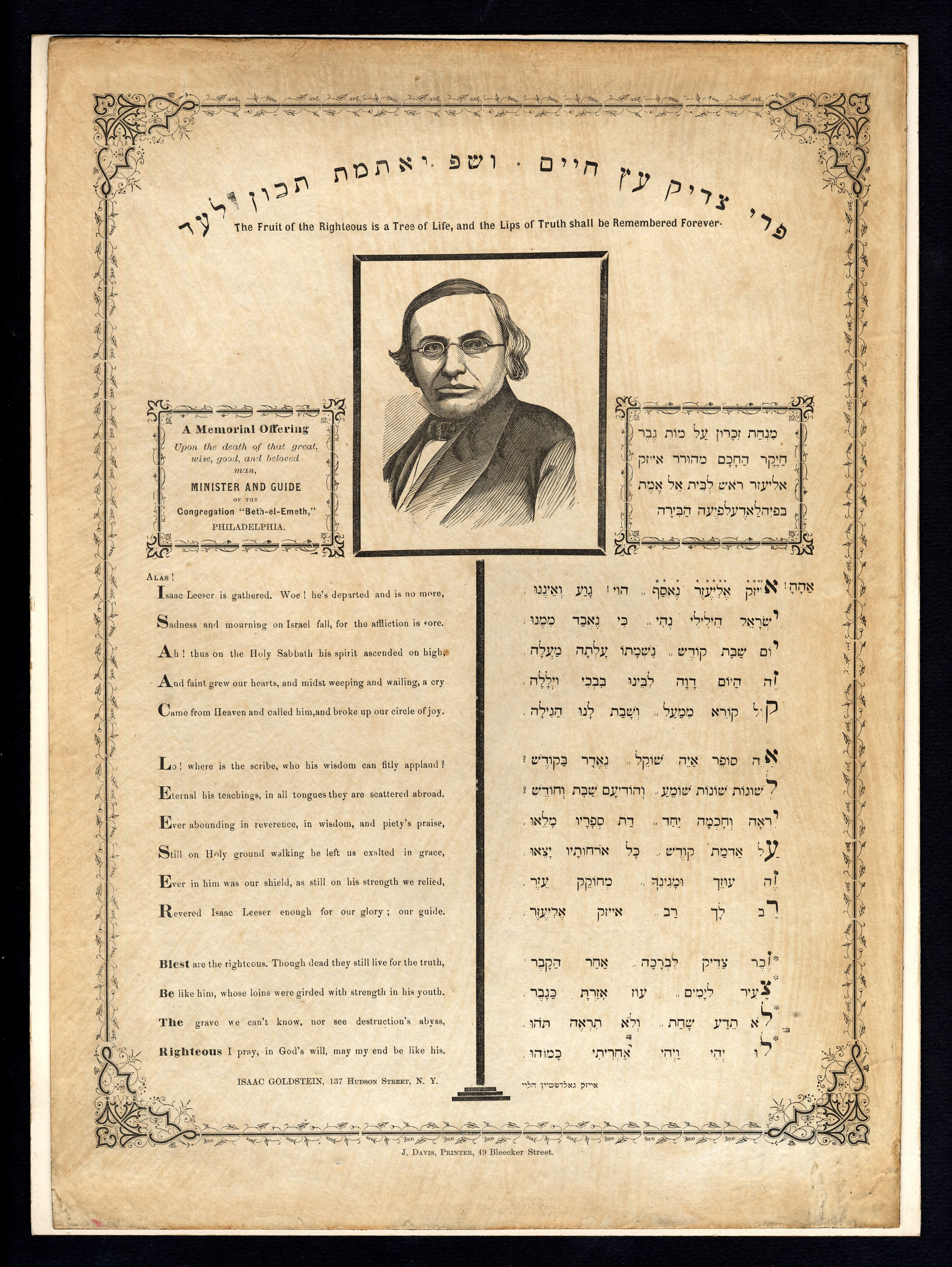 Acrostic broadside of the death of Isaac Leeser in English and Hebrew