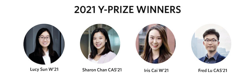 2021 Y-Prize Winners Lucy Sun, Sharon Chan, Iris Cai, and Fred Lu