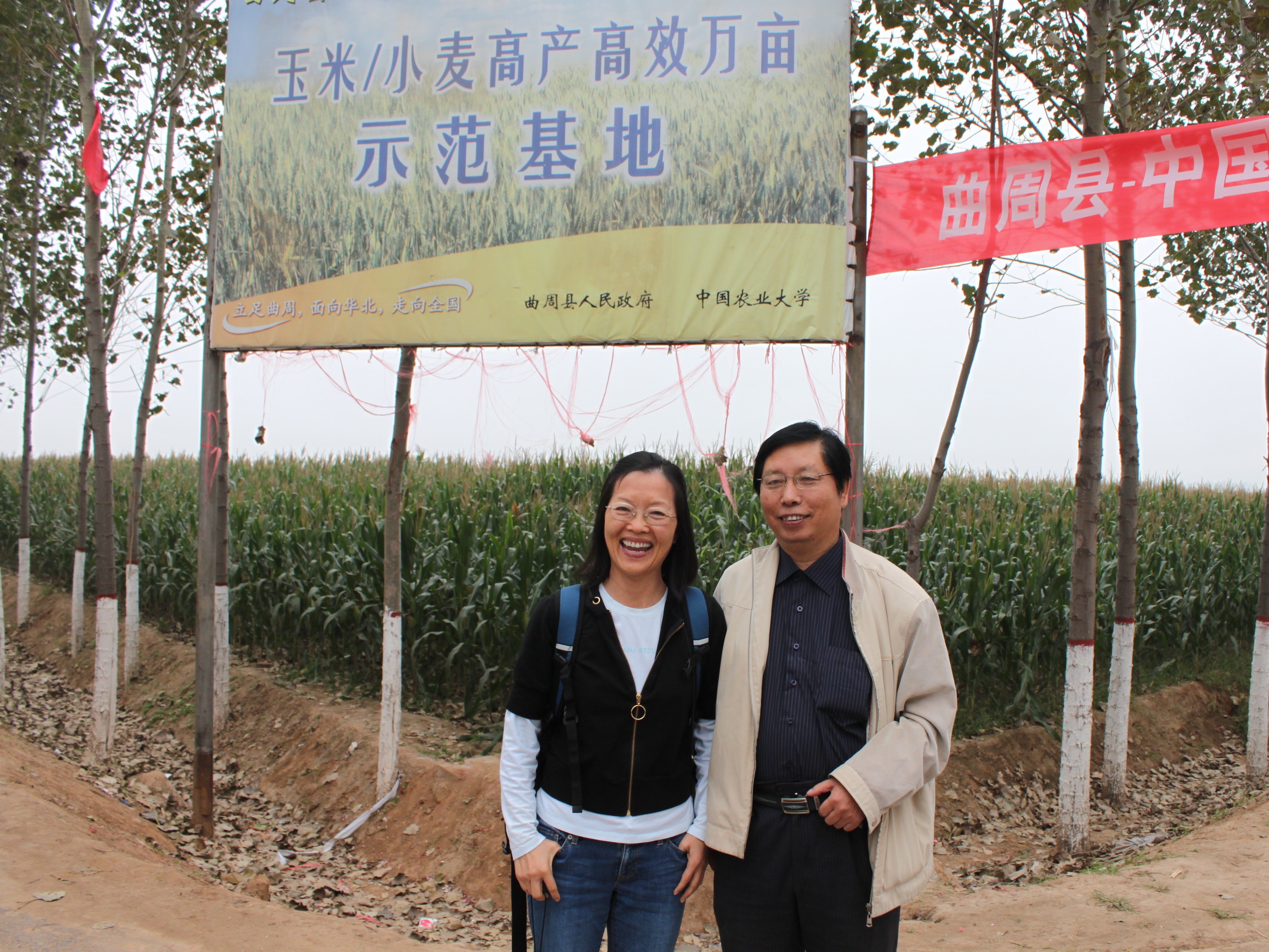 Penn's Zhengxia Dou and coauthor Xiaolin Li at a field demonstration in Quzhou