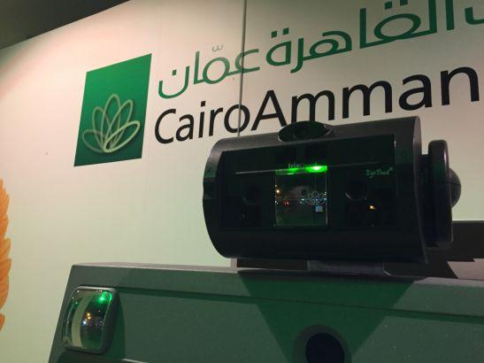 Iris scanners
