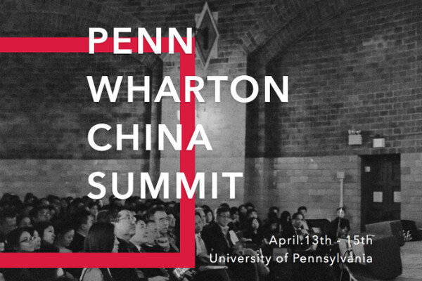 Penn Wharton China Summit 2018
