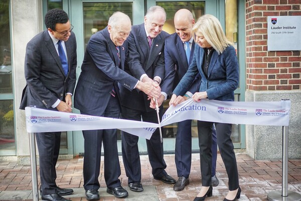 Penn-President-Amy-Gutmann-and-Provost-Wendell-Pritchett-with-Ronald-Lauder-and-Leonard-Lauder-cutting-ribbon-on-Lauder-Institute-building-renovation.