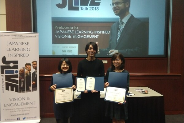 Barbara, Kinji, and Zizhou holding awards from the language competition