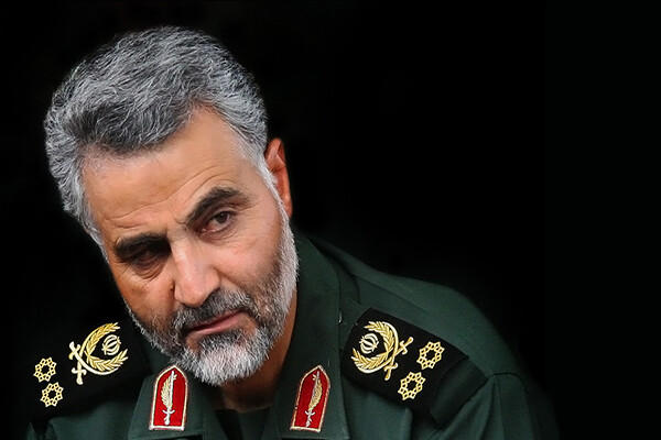 Major General Qassim Suleimani